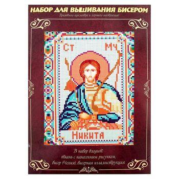 Вышивка бисером Святой Мученик Никита, размер основы 21,5*29 см