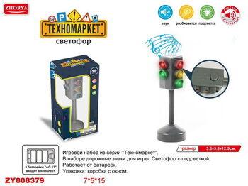 Светофор и дорожные знаки, свет. эффекты, в коробке, 7х5х15 см