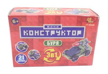 Пластмассовый конструктор Боевые транспортные средства Мини Конструктор 3 в 1, 12 видов в наборе