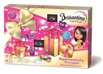 Briliantina Подарочный набор Календарь (микс), бижутерия детская с 3-х лет