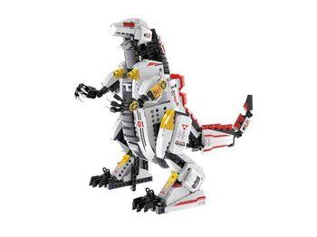 Радиоуправляемый конструктор CADA робот King of the Monster (688 деталей)