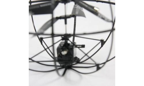 Летающий шар HappyCow Robotic UFO 777-286