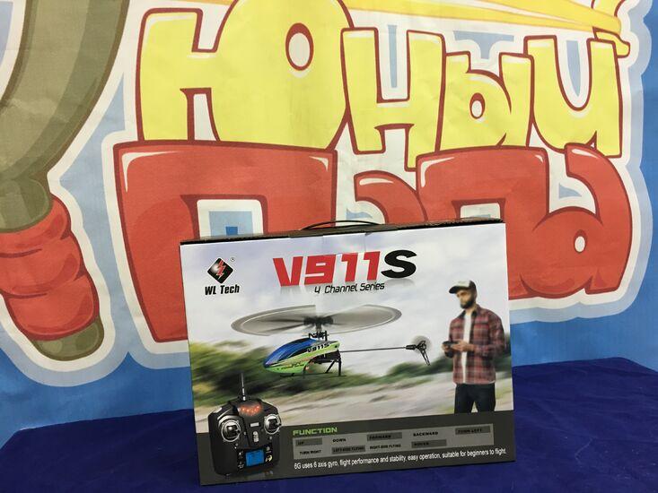 Радиоуправляемый вертолет WLtoys V911S с аппаратурой 2.4G (26 см)