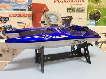 Катамаран на радиоуправлении NQD Racing Blue 757-5004 2.4G 1:14 синий 34 см