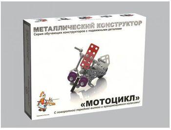Конструктор металлический с подвижными деталями. Мотоцикл