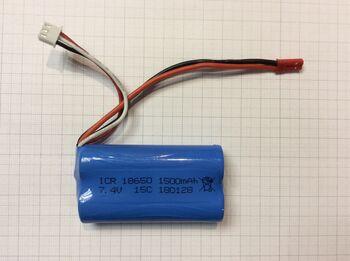 Аккумулятор 18650 Li-Ion 7.4v 1500mah ICR разъем JST