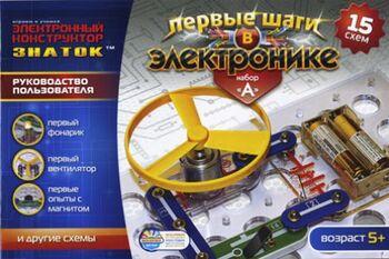 Электронный конструктор ЗНАТОК Первые шаги в электронике набор А