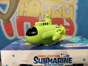 Радиоуправляемая подводная лодка Great Wall 3255 на пульте