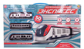 Железная дорога Экспресс, 264 см, на батарейках, 50 деталей
