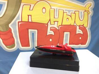 Мини-катер Huan Qi 958 для ванной