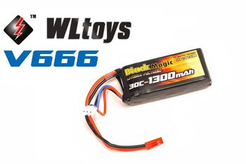Аккумулятор Black Magic LiPo 1300 mAh | 7.4V BM-F30-1302BEC