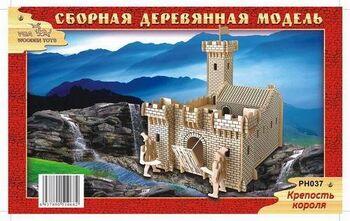 Модель деревянная сборная, Архитектура, Крепость короля