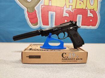 Детский пистолет металлический Beretta M9A3 С.19+ с глушителем стреляет пластиковыми шариками