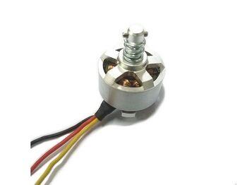 Мотор бесколлекторный для квадрокоптера Syma W1