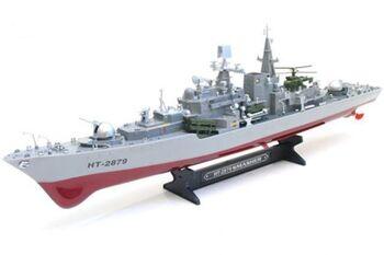 Радиоуправляемый корабль Heng Tai Smasher Эскадренный миноносец 2.4G