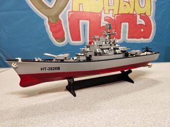 Радиоуправляемый корабль Heng Tai Battleship Yamato 2.4G