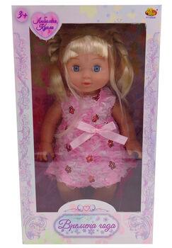 Кукла Времена года, 35 см, 2 вида