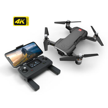Квадрокоптер MJX Bugs 7 GPS Brushless 4K