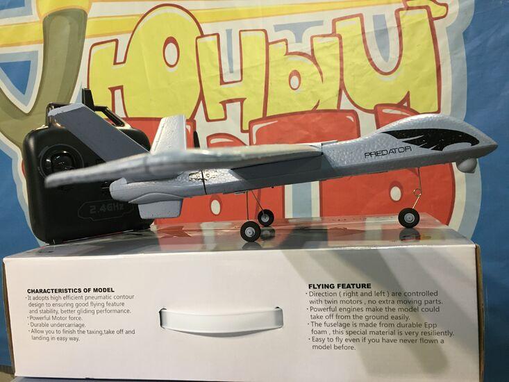 Радиоуправляемый самолет MQ-1 Predator с подсветкой Z51LED 2.4G RTF  для начинающих