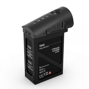 Аккумулятор DJI Inspire 1 - TB47 battery(4500mAh, Black)
